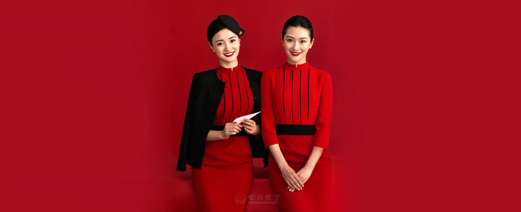 Sichuan-Airlines-new-7th-edition-uniforms