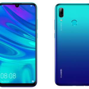 Huawei P smart 2019 je telefon střední třídy s parádním designem i dobrými funkcemi