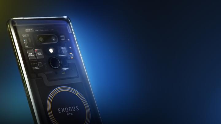Blockchainový HTC EXODUS 1 s vyšší bezpečností a už pro všechny