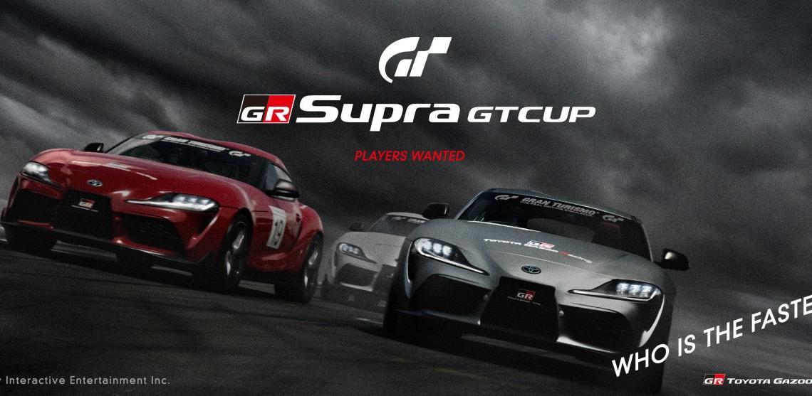 Mistrovství GR Supra GT Cup: Kdo bude nejrychlejší za volantem Toyoty Supra?